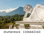 statue of sleeping buddha at... | Shutterstock . vector #1106662163