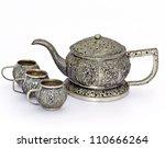 antique tea pot and cups made   ...   Shutterstock . vector #110666264