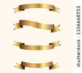 set of golden ribbons vector. | Shutterstock .eps vector #1106668553