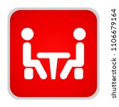 conference icon. people sitting ... | Shutterstock .eps vector #1106679164