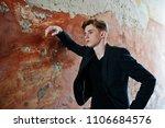 young stylish macho boy in... | Shutterstock . vector #1106684576