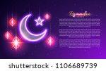 ramadan kareem. template of...   Shutterstock .eps vector #1106689739