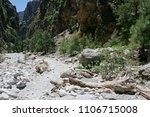 the white stony path  the rocks ... | Shutterstock . vector #1106715008