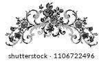lace flowers decoration element | Shutterstock .eps vector #1106722496