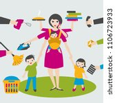 multitask woman. mother ... | Shutterstock .eps vector #1106723933