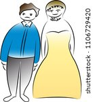 a couple cartoon drawing vector ... | Shutterstock .eps vector #1106729420