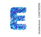 alphabet letter e uppercase.... | Shutterstock . vector #1106730200