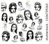 set of vector hand drawn... | Shutterstock .eps vector #1106739263