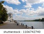 rostov on don embankment and... | Shutterstock . vector #1106742740