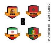 set of football badge vector...   Shutterstock .eps vector #1106742890
