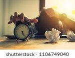 fail businessman sitting in...   Shutterstock . vector #1106749040