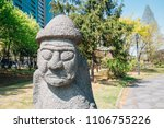 dol hareubang  grandfather... | Shutterstock . vector #1106755226