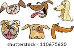 cartoon illustration of... | Shutterstock . vector #110675630