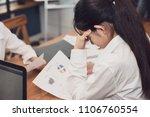teamwork in feeling exhausted...   Shutterstock . vector #1106760554