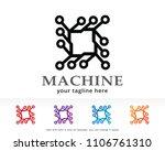 technology logo symbol template ... | Shutterstock .eps vector #1106761310