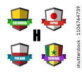 set of football badge vector...   Shutterstock .eps vector #1106764739