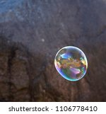Soap bubble in the lower right...