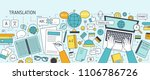 horizontal banner with hands... | Shutterstock .eps vector #1106786726