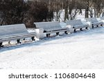 winter landscape of the park... | Shutterstock . vector #1106804648
