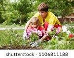 happy grandmother with her... | Shutterstock . vector #1106811188
