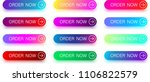 set of colorful order now... | Shutterstock .eps vector #1106822579