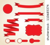 set of curled red ribbons ... | Shutterstock .eps vector #110685374