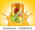 cold energy drink in metal can... | Shutterstock . vector #1106856116