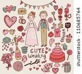 cute wedding. big cartoon... | Shutterstock .eps vector #110685764