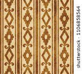 Retro Brown Cork Texture Grung...