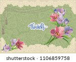 save the date floral card... | Shutterstock .eps vector #1106859758
