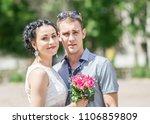 portrait of beautiful young...   Shutterstock . vector #1106859809