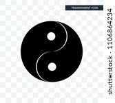 yin yang vector icon isolated... | Shutterstock .eps vector #1106864234