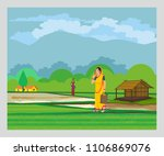green paddy agriculture | Shutterstock .eps vector #1106869076