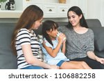 vacation of happy family... | Shutterstock . vector #1106882258