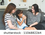 vacation of happy family... | Shutterstock . vector #1106882264