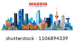 madrid   spain   skyline with ... | Shutterstock .eps vector #1106894339