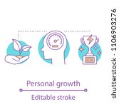 personal growth concept icon.... | Shutterstock .eps vector #1106903276