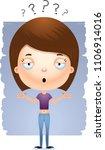 a cartoon illustration of a... | Shutterstock .eps vector #1106914016