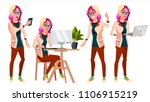 office worker. woman. smiling... | Shutterstock . vector #1106915219