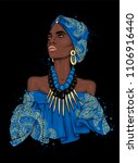 a beautiful negress in a dress... | Shutterstock .eps vector #1106916440