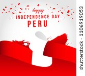 happy peru independent day... | Shutterstock .eps vector #1106919053