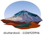 Mount Teide. Volcano On...