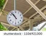public clock in a railway... | Shutterstock . vector #1106921300