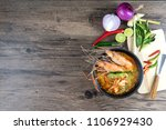 close up asian spicy soup with... | Shutterstock . vector #1106929430