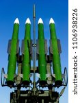 ballistic missile launcher with ... | Shutterstock . vector #1106938226