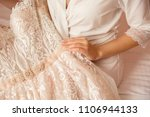 bride with beautiful manicure... | Shutterstock . vector #1106944133