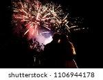 happy bride and groom watching... | Shutterstock . vector #1106944178