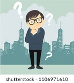 confused business people are... | Shutterstock .eps vector #1106971610