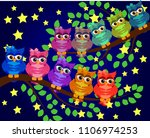 good night and sweet dreams... | Shutterstock .eps vector #1106974253