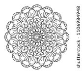 mandala with hand drawn ... | Shutterstock .eps vector #1106984948